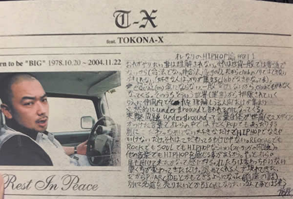 TOKONA-X-161123-00.jpg