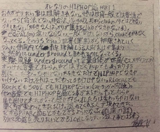 TOKONA-X-161123-01.jpg