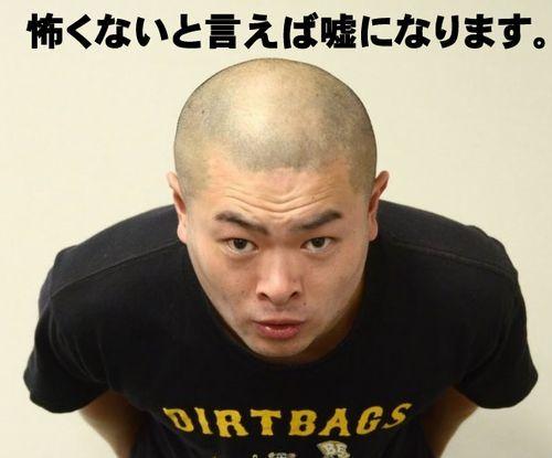 あばれるくん2-12.jpg