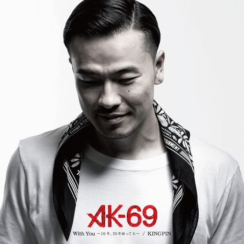 ak69_With You.jpg